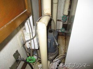 暖房循環ポンプ