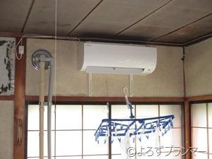 エアコン 室内機