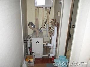 暖房ボイラー 設置