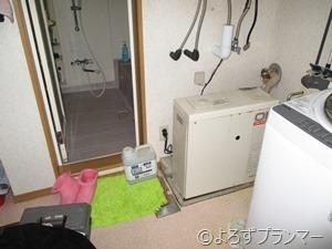松下電工 暖房ボイラー