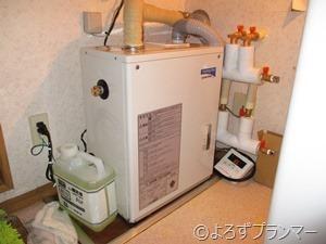 暖房ボイラー コロナ