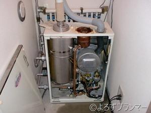 不凍液が漏れた暖房ボイラー