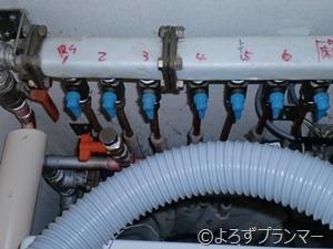 暖房配管 ヘッダー