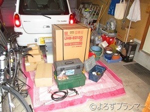 コロナ エコフィール暖房ボイラー UHB-EG120C